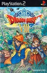 An picture of the cover of Dragon Quest VIII